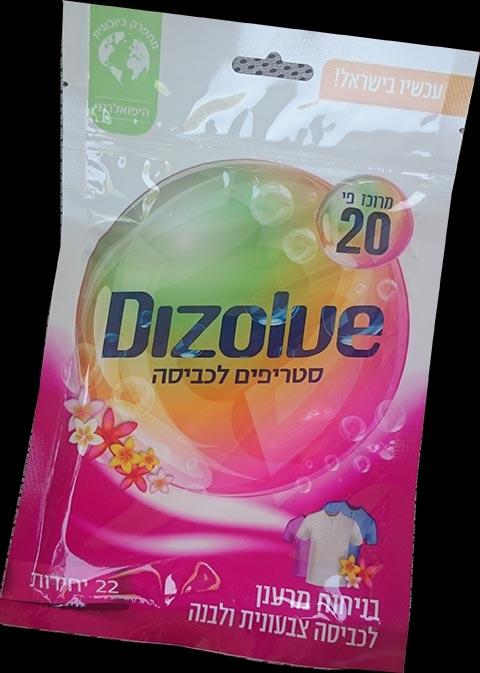 Dizonlve סבון כביסה חדש בשכונה!